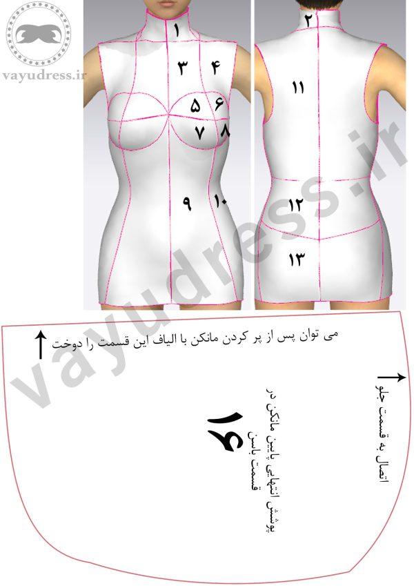 mannequin-size40-olgu