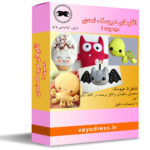 Felt doll pattern-seri1